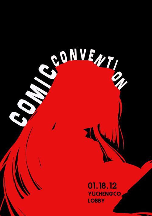 dlsu-smo-comic-convention-2012