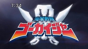 Gokaiger_Title_Card