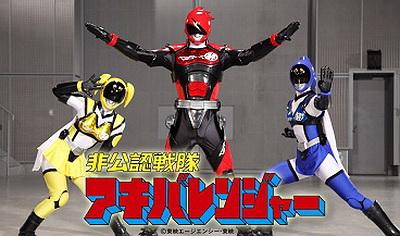 akiba-team_pose