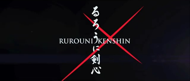 ruroni-kenshin-samurai-x-live-action-poster