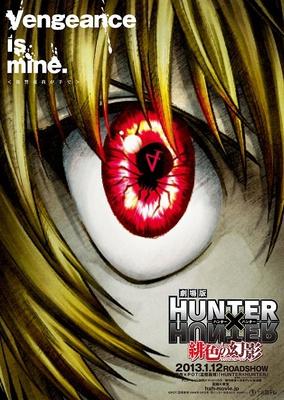 hunter-x-hunter-the-movie