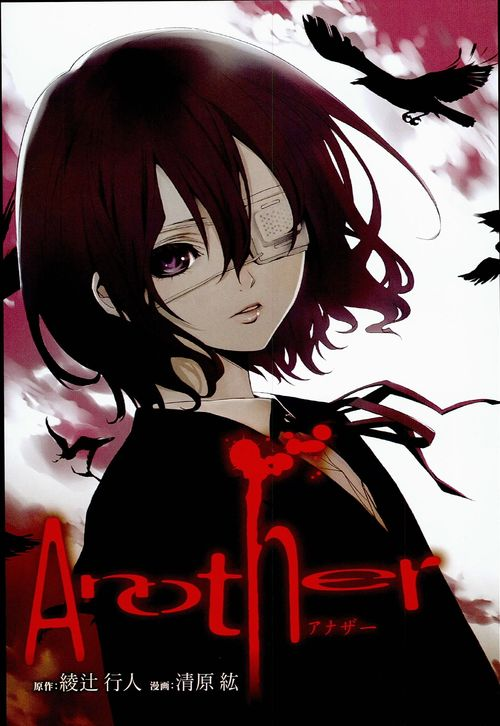 another-manga-review-best