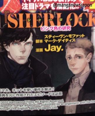bbc-sherlock-manga