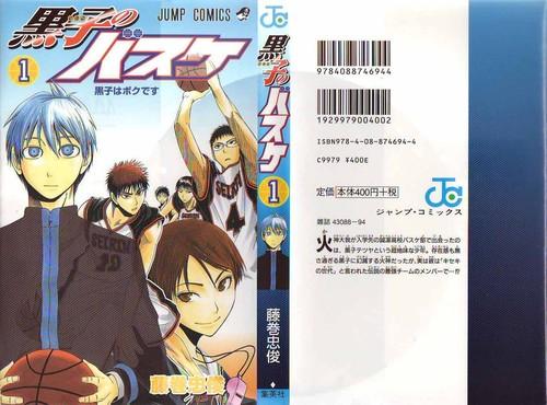 kuroko-no-basket-manga-review-best