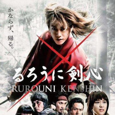rurouni-kenshin-samurai-x-sm-cinema