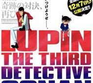 the lupin iii vs conan movie