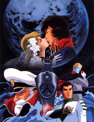 art_space_battleship_yamato