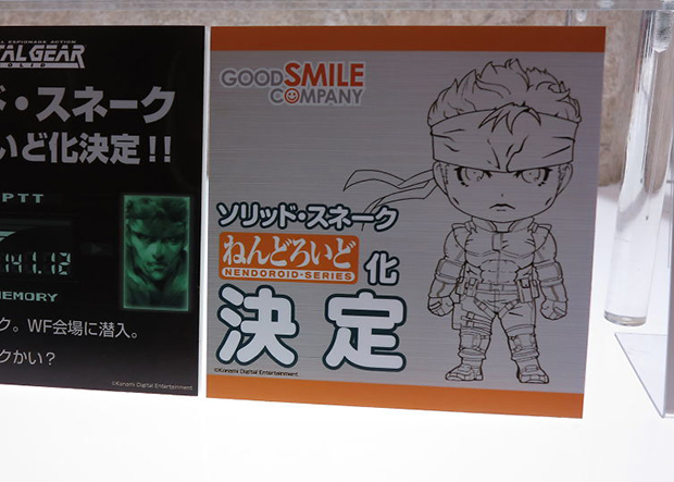 good-smile-company-nendoroid-solid-snake