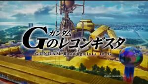 Gundam_Reconguista_in_G_Title_Card
