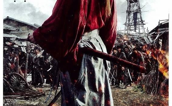 rurouni-kenshin-2-movie-poster