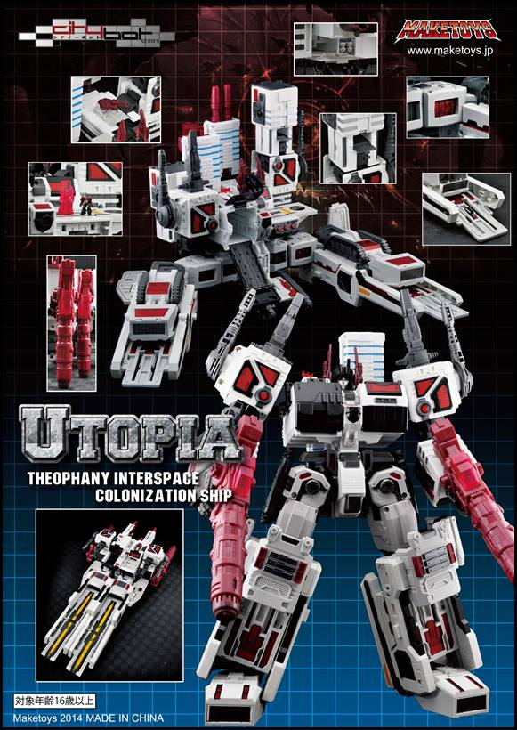 Maketoy's Citybot Utopia