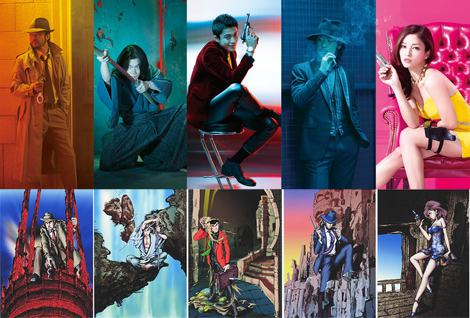 Lupin The 3rd Cast