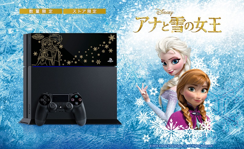 Frozen PS4
