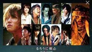 Rurôuni Kenshin The Great Kyôto Fire arc_cast promo photo