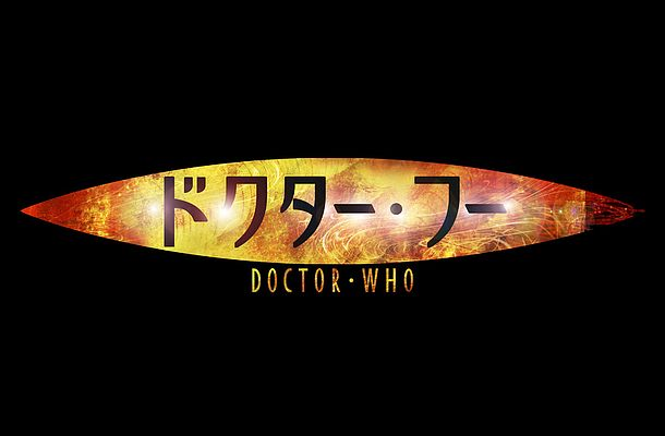 japan_logo-this-japanese-doctor-who-parody-is-ludicrously-lovely