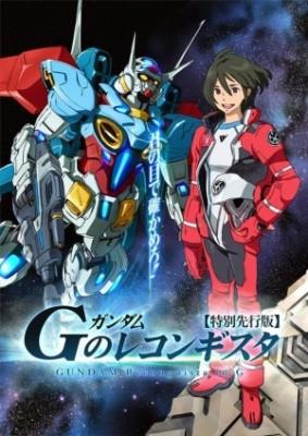 Gundam_Reconguista_in_G_Poster