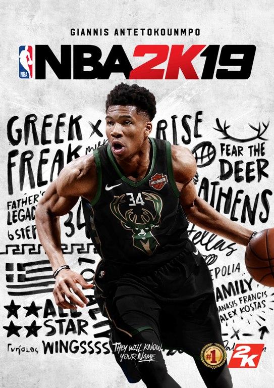 NBA 2K19 A2 Poster