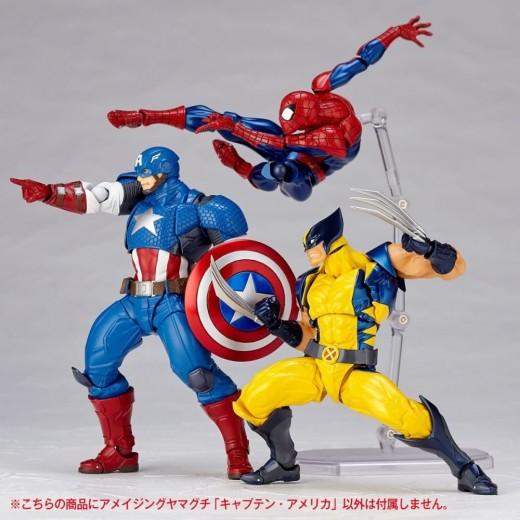 Revoltech-Captain-America-Figure-013