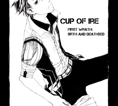 cup_of_ire__chapter_1_cover_by_chloehavengaarde-d7e3hns