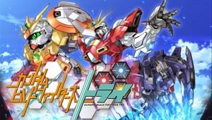GBF Try Gundam