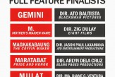 MMFF New Wave 2014 entries