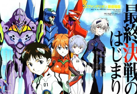 Promotional material for Rebuild of Evangelion. Photo from Anime News Network.