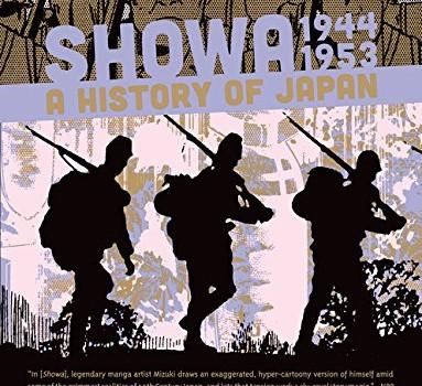 Showa Vol3