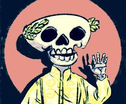 dead balagtas