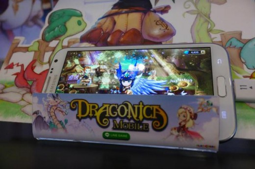 Dragonica_Mobile