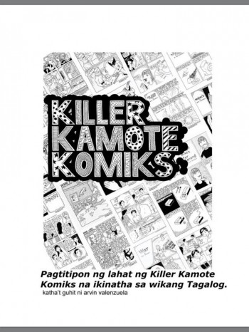 Killer Kamote Komiks
