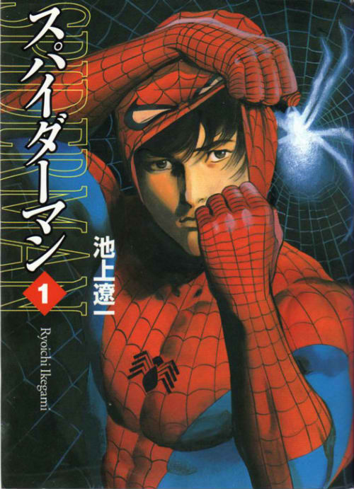 Spider-Man-Manga