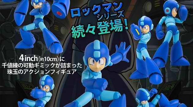MegaMan-Sentinel1