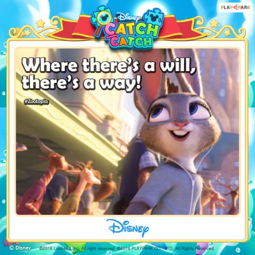 Disney-Catch-Catch-Zootopia