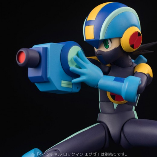 sentinel-toys-megamanexe-action-figure-canon-part
