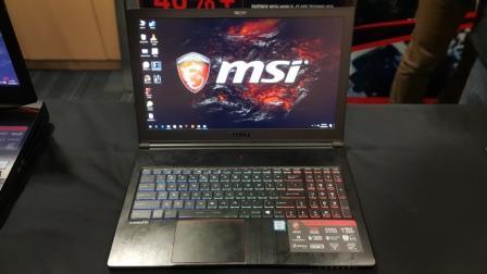 msi-laptop-1