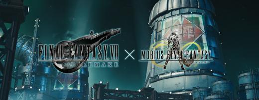 Mobius-Fina-Fantasy-VII