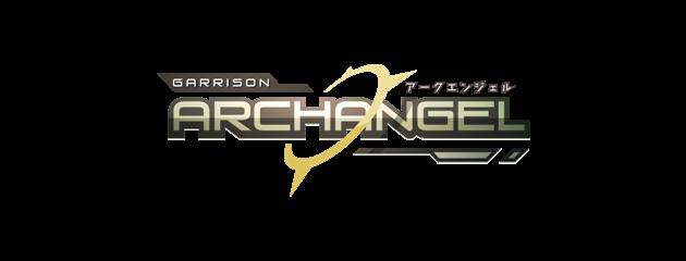 Garrison-Archangel-Logo