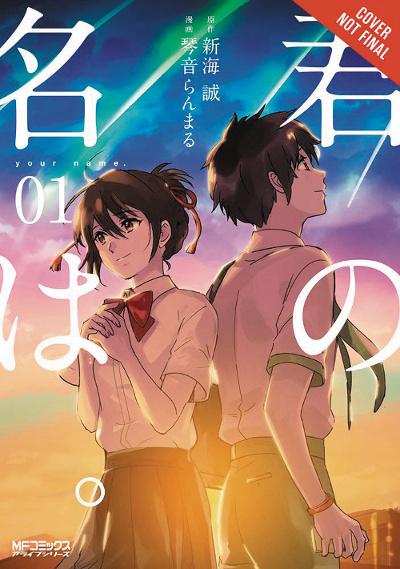 Your_Name_manga_cover