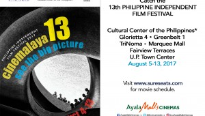 2017 Cinemalaya - Ayala Malls Cinemas