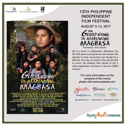 Cinemalaya - Ang Guro Kong Di Marunong Magbasa