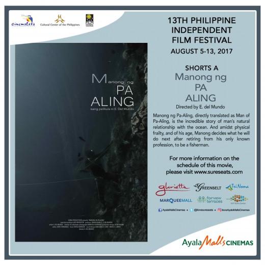 Cinemalaya - Manong