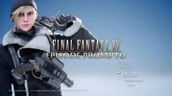 Final-Fantasy-XV-Episode-Prompto