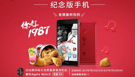 KFC-Phone