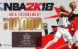 NBA 2K18 Asia Tournament