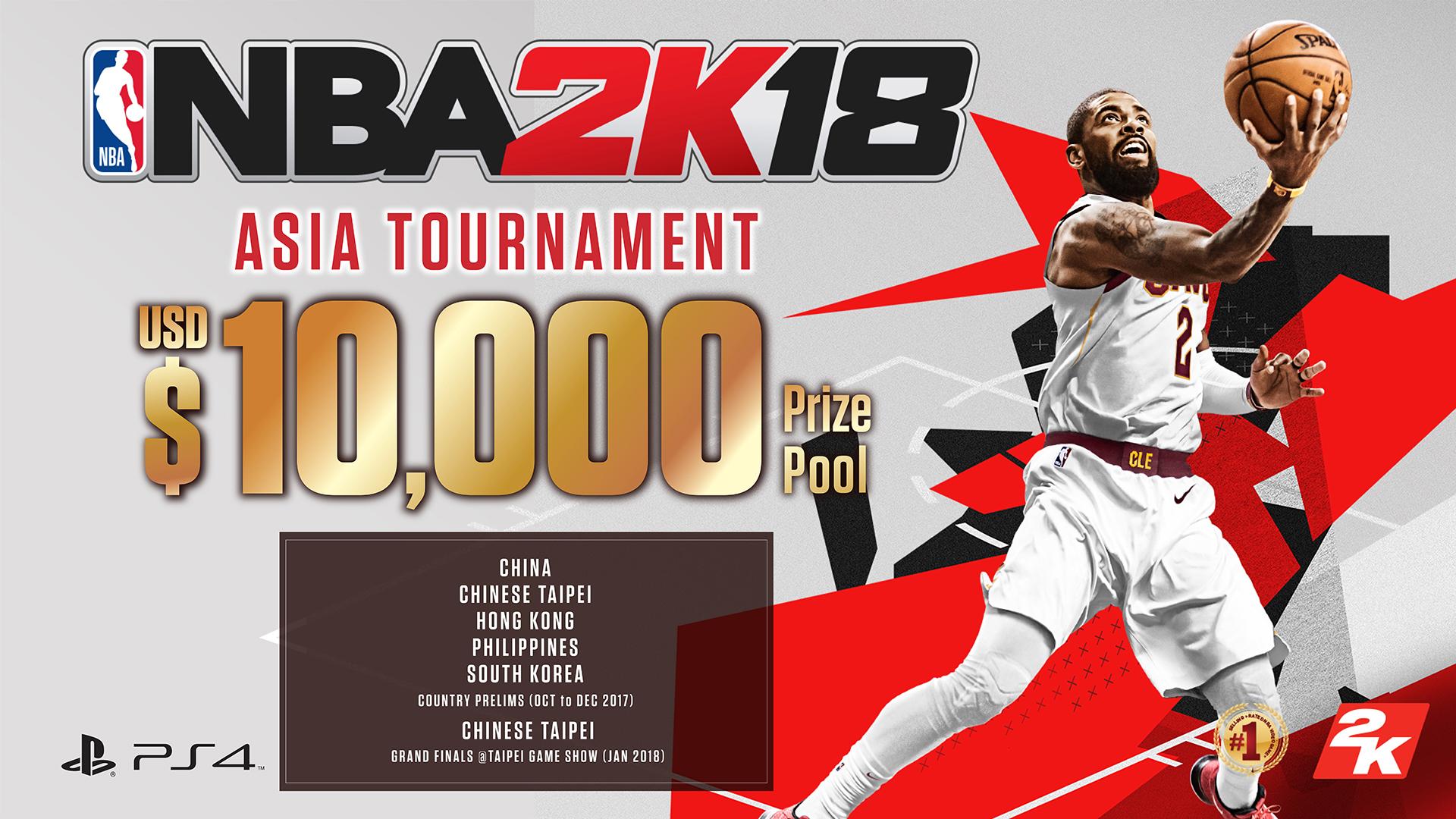 NBA 2K18 Asia Tournament