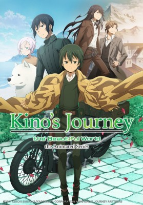 Animax_Keyart_KinosJourney_CIELO_