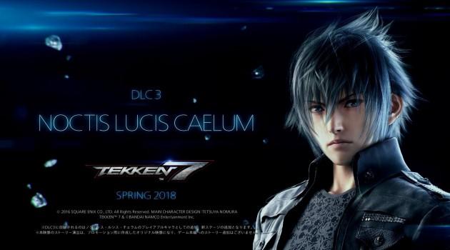 DLC 3_Noctis_1_preview