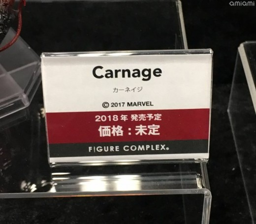 Revoltech-Carnage-003