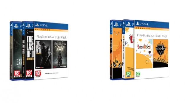 PlaystationMasterPieceFamilyPack