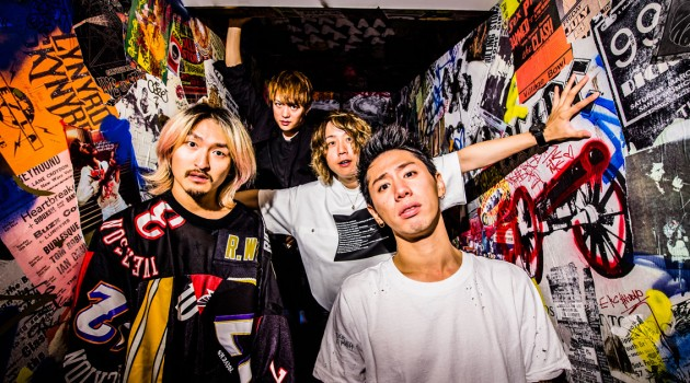 OneOKRock_Group